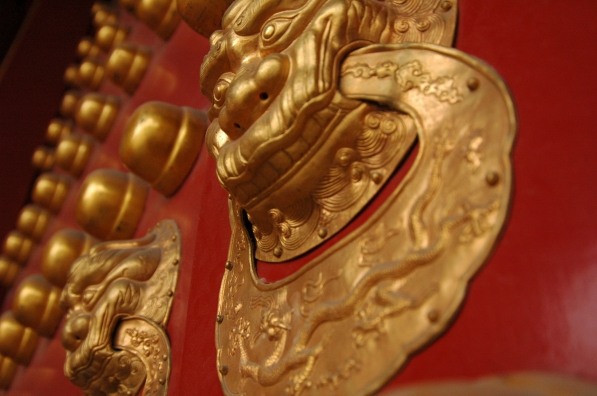 Decorations on the entry-way of the Imperial Palace, Beijing, China.